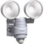 ムサシ 7W×2灯 LEDセンサーライト