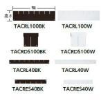 TRUSCO カスタムワゴン天板用仕切り板 小 H100 ブラック/ホワイト