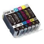 キヤノン 互換インクカートリッジ BCI-381XL+380XL/6MP 大容量版 6色セット ICチップ付 残量表示対応