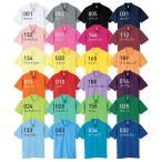 ポロシャツ メンズ レディース 半袖 無地 ドライ ポケット付 ゴルフ カジュアル 3L 4L 5L Glimmer グリマー 00330 -T-