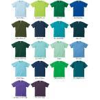 United Athle(ユナイテッドアスレ)│ハイクオリティー Tシャツ│半袖 無地 5.6オンス Tシャツ 05001(無地Tシャツ 半袖Tシャツ 半袖無地Tシャツ Tシャツ -C-