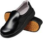 弘進ゴム 布靴(厨房靴) シェフメイト α-100 黒 22.0cm E0635BB