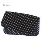 Le bois(ルボア) ひざかけ ドットネイビー 71951
