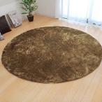 ラグ カーペット 円形 『ラルジュ』 ベージュ 約185cm丸(ホットカーペット対応) 3958769
