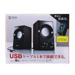 サンワサプライ USBスピーカー(ブラック) MM-SPU7BK