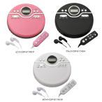 OHM AudioComm ポータブルCDプレーヤー 8174G ホワイト・CDP-8174G-W