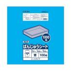 オルディ ばんじゅうシート1000角0.01mm青100P×10冊 11176302 代引き・同梱不可