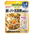 Pigeon(ピジョン) ベビーフード(レトルト) 鶏レバー五目煮(豚肉入り) 120g×48 1才4ヵ月頃〜 1007728