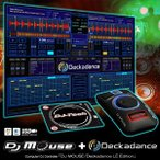 DJプレイに必要な機能をバンドルセット【DJ MOUSE】