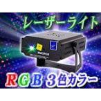このサイズで3色発光のお手軽モデル【M002RGB】