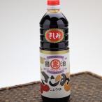 さしみ醤油(こいくちしょうゆ) 1リットル(中屋商店)