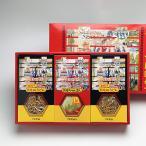 ちゃんぽん・皿うどん ギフトセット(S-36/下町食品)