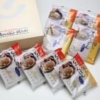 長崎ちゃんぽん皿うどん 各4袋詰合せ(T20/白雪食品)