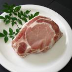 五島豚肉 ブロック肉 ロース 300g