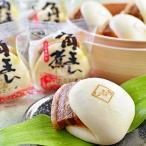 長崎県産 豚角煮まん3個入