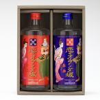 Yahoo! Yahoo!ショッピング(ヤフー ショッピング)恋のオランダ坂(麦・芋焼酎) 720ml 25度 2本セット