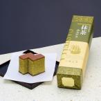 抹茶カステラ 0.5号(290g/カット済み/異人堂)