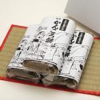 かんころ餅 箱入(小380g×3個)