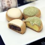 五島銘菓「鬼岳饅頭」8個入(観光ビルはたなか)