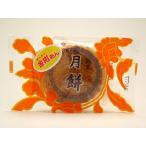 小月餅(白あん×3個)