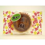 小月餅(黒あん×3個)