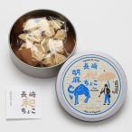 ながさき和チョコ「胡麻/丸缶入60g」(チョコレートハウス)