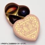和のボンボンショコラ「3個入ハートBOX/桜色」(チョコレートハウス)