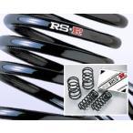 RSR/アールエスアール RS☆R サスペンション カルタスクレセントワゴン/GC21W 商品番号:S620W