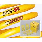 RSR/アールエスアール Ti2000 ハイロード ウイングロード/WFY11 商品番号:N614THIR