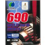 Omega/オメガ ギアオイル 690 レッドラベル SPEC-1 75W-90 1L