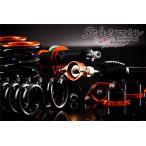 scherzen/シャーゼン×extend/エクステンド 全長調整式フルタップ車高調 コンプモデル BMW Z4/E89 商品番号:SZN-E89-COMP