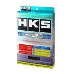 HKS/エッチケーエス SUPER HYBRIDE FILTER(スーパーハイブリッドフィルター) フェアレディZ/Z32 商品番号:70017-AN007