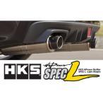 HKS/エッチケーエス Hi-Power SPEC-L/ハイパワー スペックL WRX STI/VAB 商品番号:31019-AF030