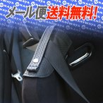 NANIWAYA/ナニワヤ 汎用シートベルトガイド
