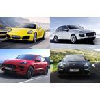 PLUG DRL!/プラグDRL! Porsche ポルシェ 991、ボクスター 981、ケイマン 981c、カイエン 958、マカン 95B、パナメーラ 970用 商品番号:PL2-DRL-P001