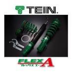 TEIN/テイン FLEX A/フレックス エー WRX STI/VAB 商品番号:VSSB0-D1SS4