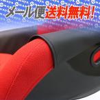 NANIWAYA/ナニワヤ 汎用サイドプロテクターNeo PVレザー