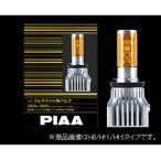 PIAA/ピア LED フォグライト用バルブ H8/H11/H16 2800K 商品番号:LEF102Y