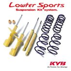 KYB/カヤバ Lowfer Sports/ローファースポーツ L-KIT タントカスタム/LA600S 前後スタビライザー装着車 1台分キット 商品番号:LKIT-LA600SRS