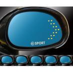D-SPORT/ディースポーツ シーケンシャルウインカーミラー コペン/LA400K 商品番号:87901-A080