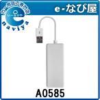 [7/11〜7/18まで店内ポイントUP]EONON Carplayドングル A0585 USBスマートフォンリンクレシーバーアダプター
