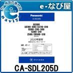カーナビ 地図ソフト パナソニック ストラーダ CA-SDL205D 2020年度版 LS710・810シリーズ等用