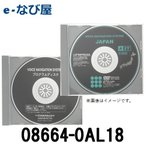 08664-0AL18 最新版 在庫有 送料無料 トヨタ純正DVDナビ地図更新ソフト全国版 2016年春