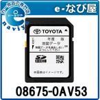 送料無料 カーナビ 地図ソフト トヨタ純正ナビ 08675-0AV53 地図更新SDカード2019年 春版