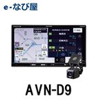ECLIPSE AVN-D9