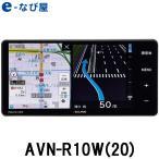 カーナビ イクリプス AVN-R10W 200mmサイズ
