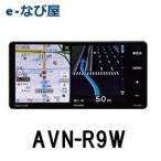 あすつく カーナビ イクリプス AVN-R9W 7型  200mmサイズ