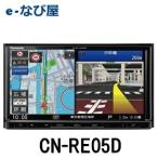 パナソニック ストラーダ 7型 フルセグ VICS WIDE SD CD DVD USB Bluetooth 180mm CN-RE05D