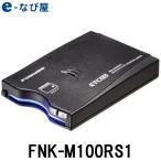 最新型 FNK-M100RS1 GPS付き発話型 ETC2.0車載器(外部連動型/業務用)古野電気 セットアップ無し