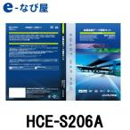 ALPINE アルパイン X009 X008 X007シリーズ向け HCE-S206A
